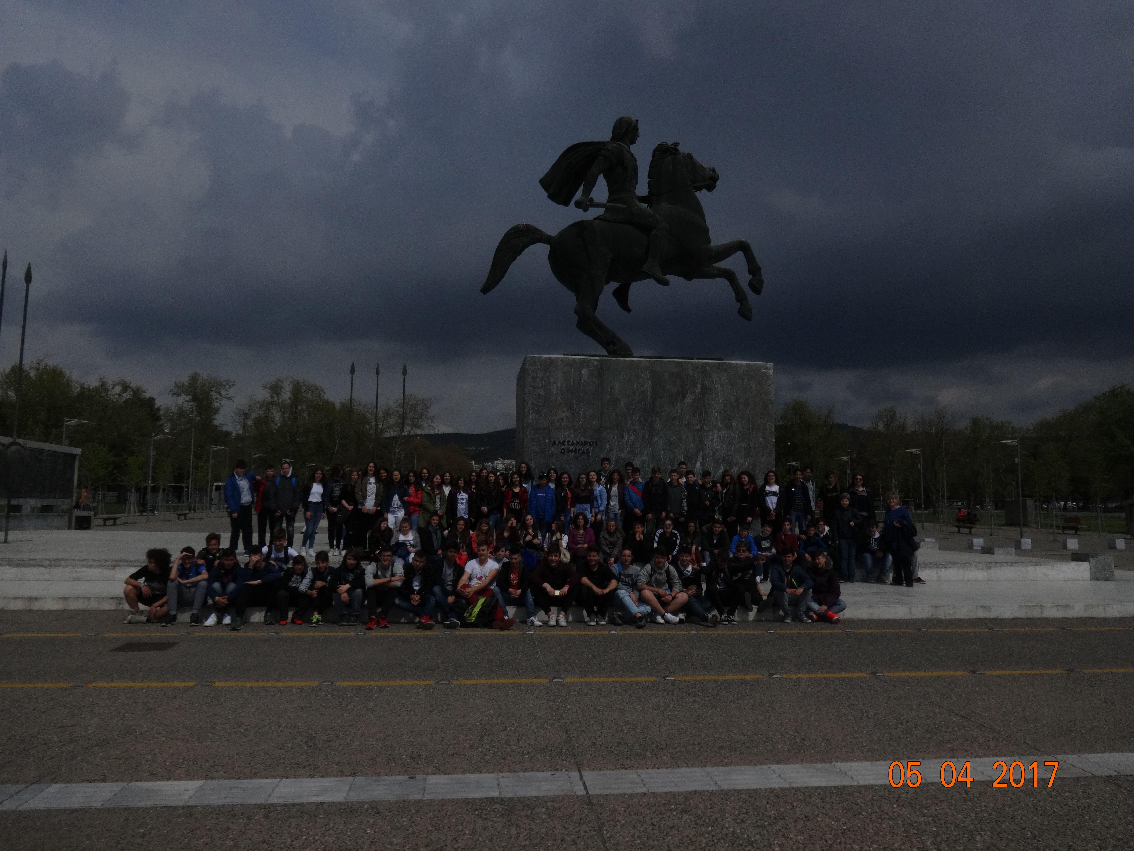 Μπροστά από το άγαλμα του Μ. Αλέξανδρου